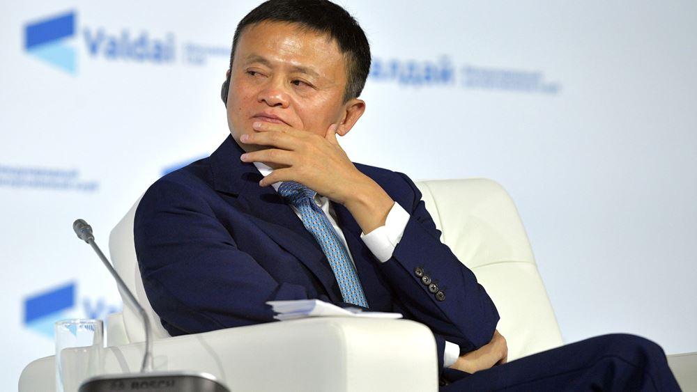 Ο Κινέζος δισεκατομμυριούχος Jack Ma αποχωρεί από την προεδρία της Alibaba