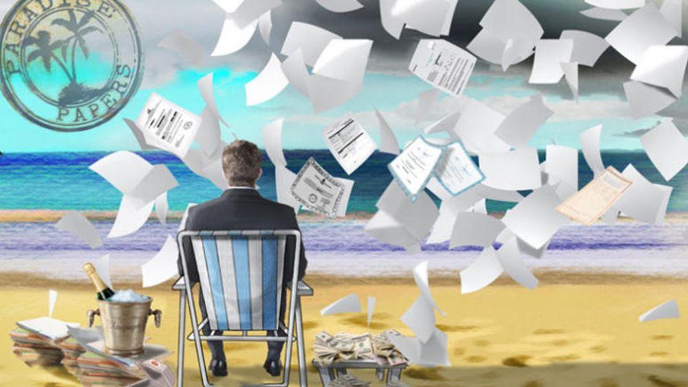 ΟΟΣΑ: Οι φορολογικές πρακτικές των 'Paradise Papers' φθίνουν
