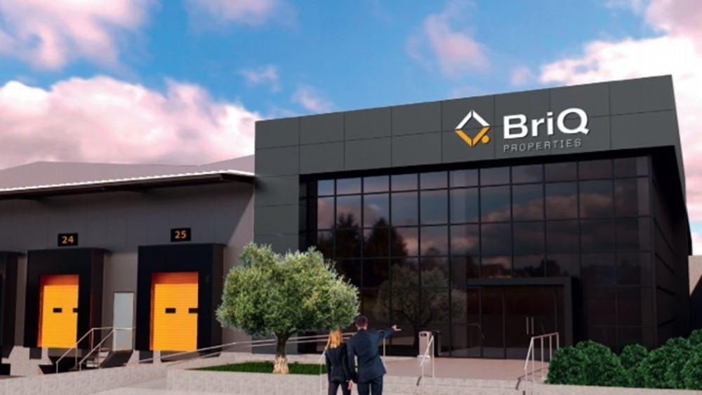 BriQ Properties Α.Ε.Ε.Α.Π.:Νέες επενδύσεις σε Κέντρα Αποθήκευσης και Διανομής