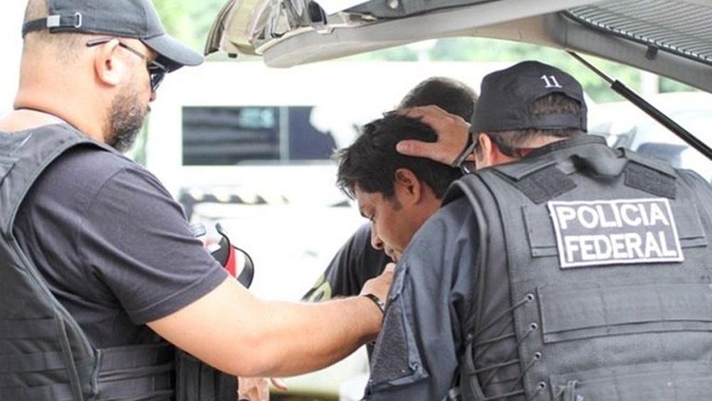 Βραζιλία: Συνελήφθη ένας από τους μεγαλύτερους παράνομους διακινητές ανθρώπων στον κόσμο