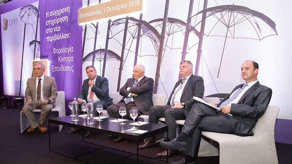 ΣΕΒΕ και Grand Thornton ανοίγουν τον διάλογο για το νέο επιχειρηματικό περιβάλλον