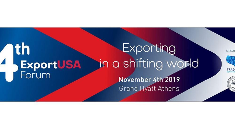 Το Ελληνοαμερικανικό Επιμελητήριο διοργανώνει το 4ο ExportUSA Forum