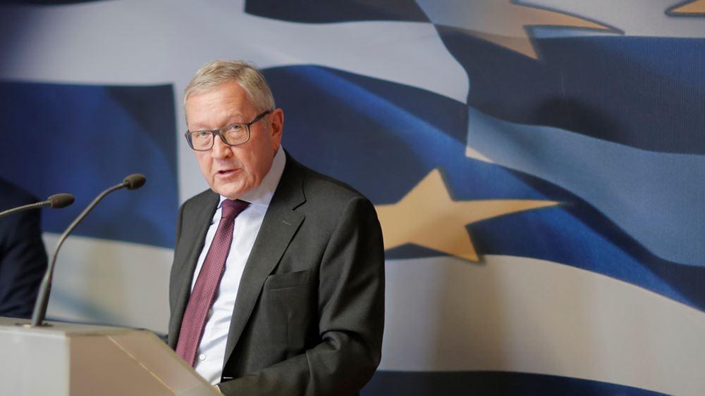 """Ρέγκλινγκ: Θα στηρίξουμε την Έκθεση Πισσαρίδη - """"Ναι"""" υπό προϋποθέσεις στην bad bank"""