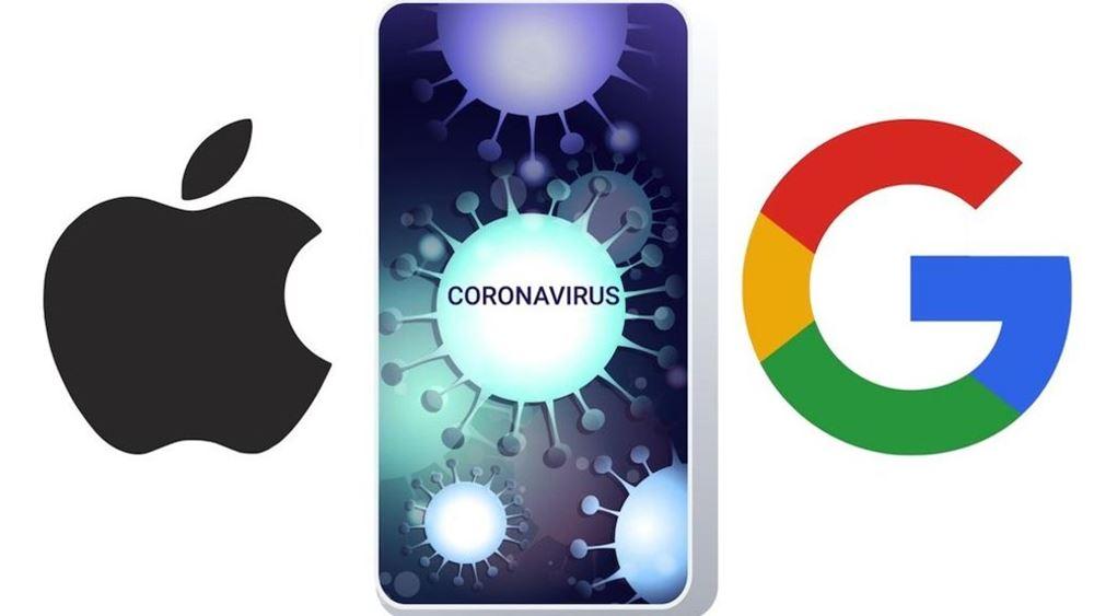 """""""Στον αέρα"""" η αρχική έκδοση της εφαρμογής ιχνηλάτησης επαφών των Apple-Google"""