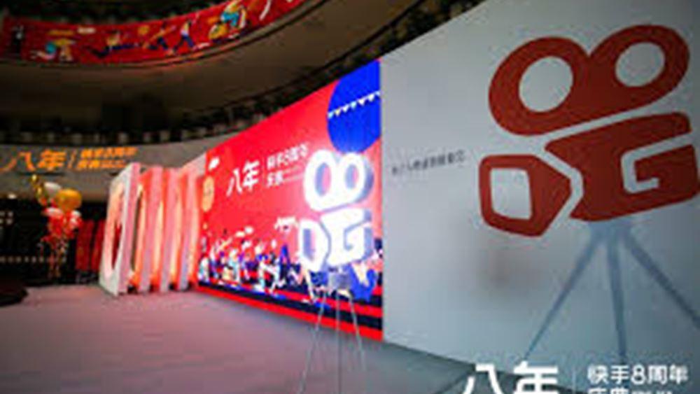 Kuaishou: Η μεγαλύτερη IPO που έλαβε χώρα εδώ και έναν χρόνο παγκοσμίως