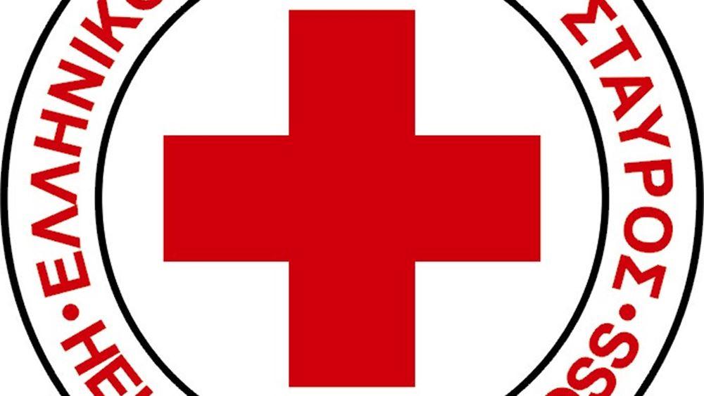 Συνεργασία Ελληνικού Ερυθρού Σταυρού και COSCO SHIPPING Charity Foundation
