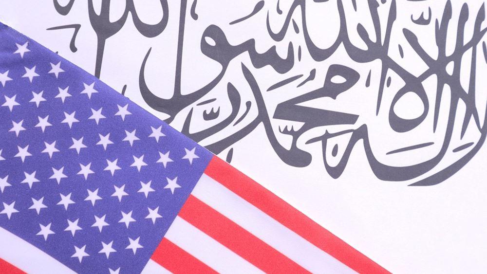 ΗΠΑ Ταλιμπαν