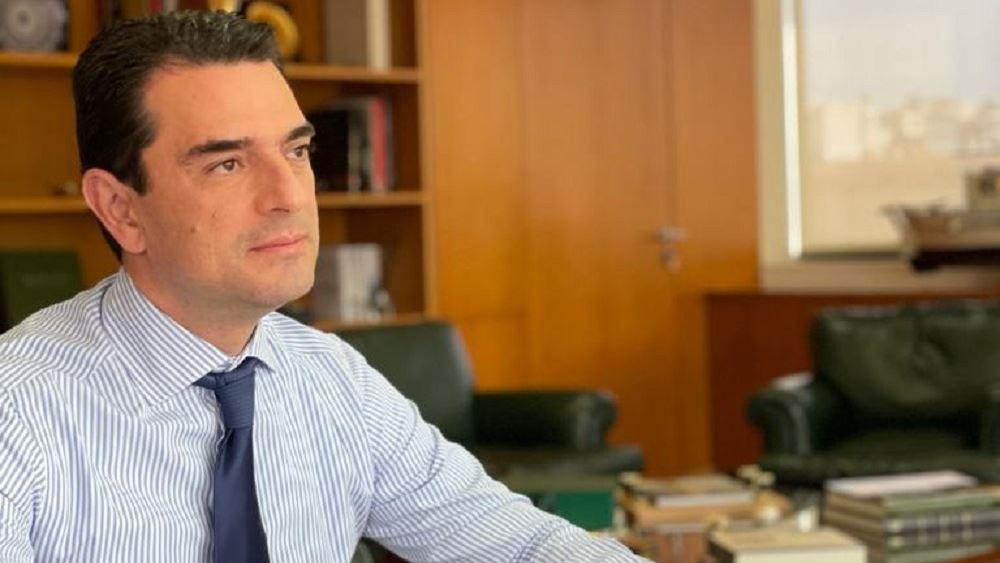 Συμμετοχή Κ. Σκρέκα στη Σύνοδο Υπουργών Ενέργειας της Ένωσης για την Μεσόγειο
