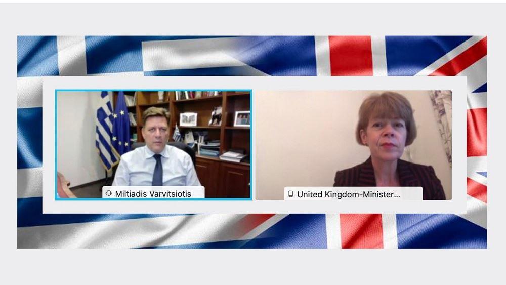 Τηλεδιάσκεψη Βαρβιτσιώτη με την Βρετανίδα ΥφΥΠΕΞ για το Brexit