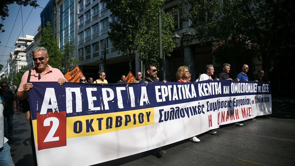 Το νέο πλαίσιο για τις απεργίες - Ενεργοποιούνται τα Μητρώα Συνδικαλιστικών Οργανώσεων