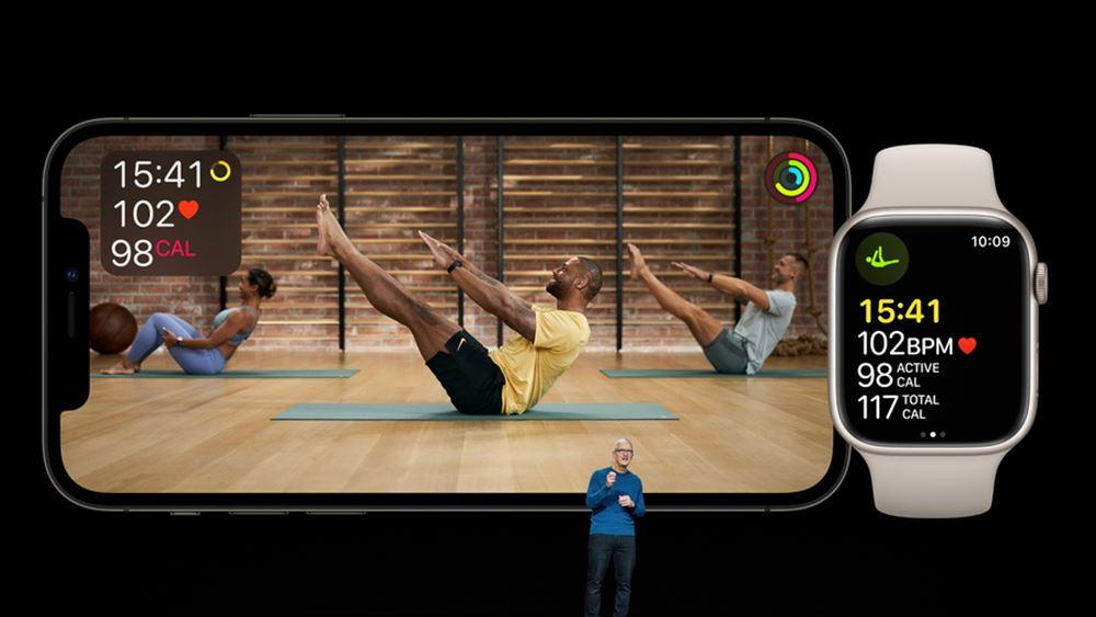 Apple: Στις 24 Σεπτεμβρίου θα είναι διαθέσιμα στην αγορά τα τρία κινητά τηλέφωνα της σειράς iPhone 13