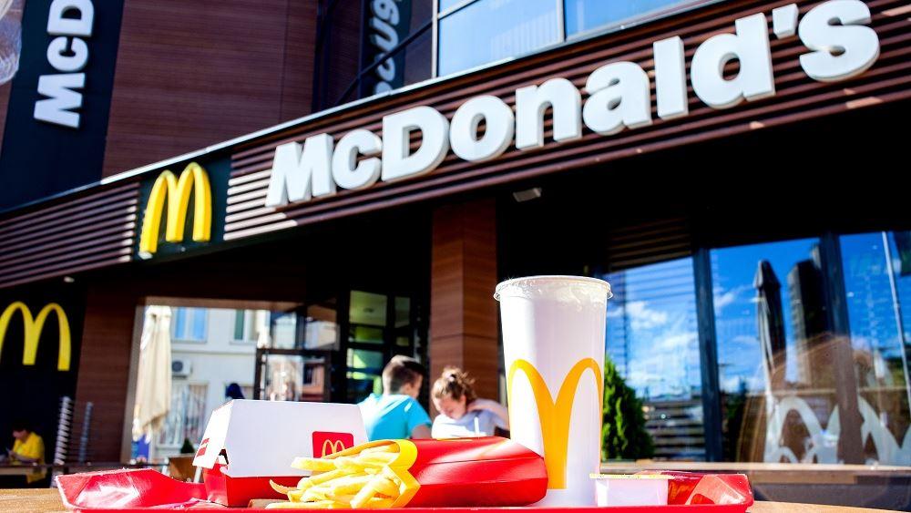 *McDonald's: Κατώτερα των προσδοκιών τα κέρδη, μείωση πωλήσεων 30% στο τρίμηνο