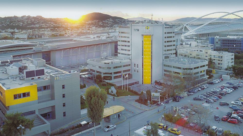 Όμιλος ΙΑΣΩ: Βραβεύτηκε ως το κορυφαίο νοσοκομείο