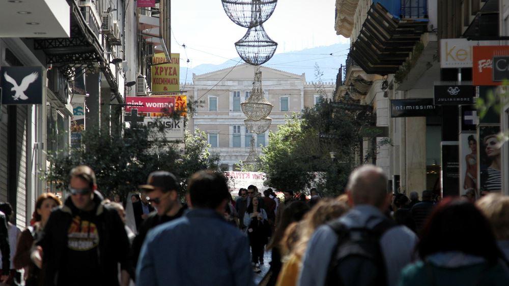 Ένωση Εργαζομένων Καταναλωτών Ελλάδας: Παράνομες οι δεσμεύσεις των επιδομάτων COVID