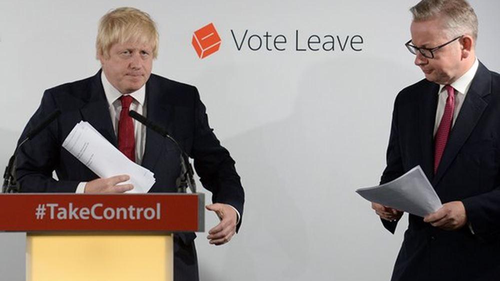 Βρετανία: Ο B. Johnson δεν διεκδικεί την ηγεσία των Συντηρητικών