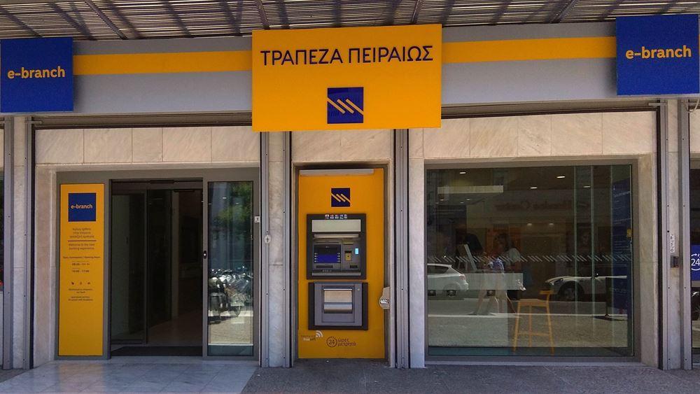 Τρ. Πειραιώς: Νέο e-branch στη Λάρισα