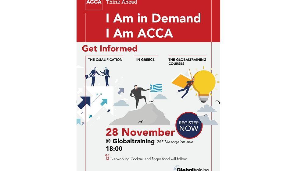 Εκδήλωση Globaltraining και ACCA για μια καριέρα με διεθνείς αξιώσεις στις 28/11 στην Αθήνα