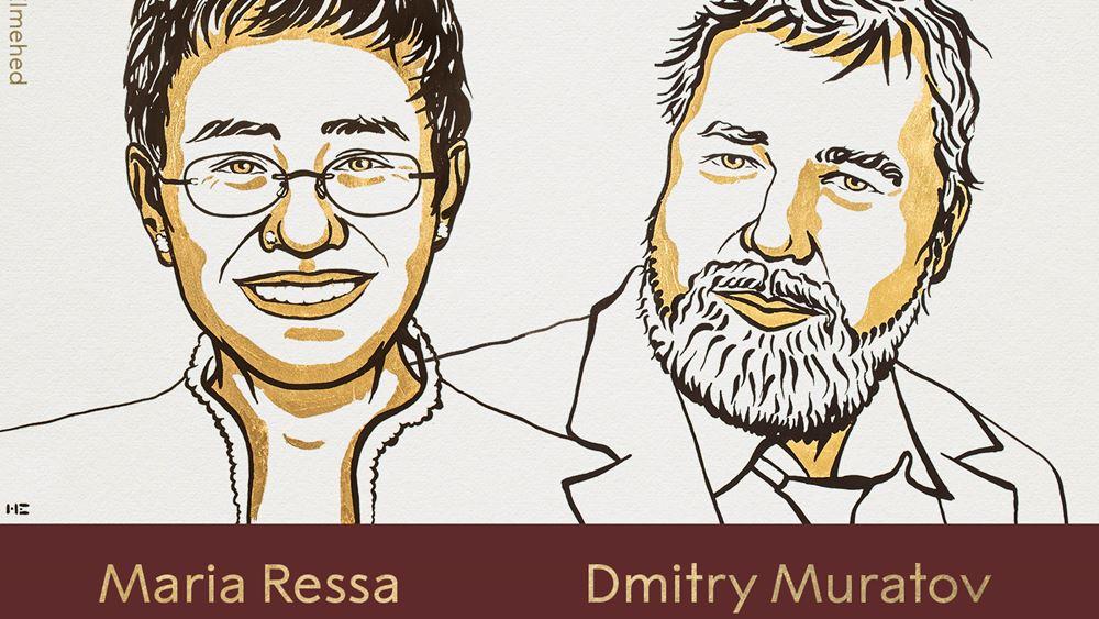 Οι δημοσιογράφοι Μαρία Ρέσα και Ντμίτρι Μουράτοφ τιμήθηκαν με το Νόμπελ Ειρήνης 2021