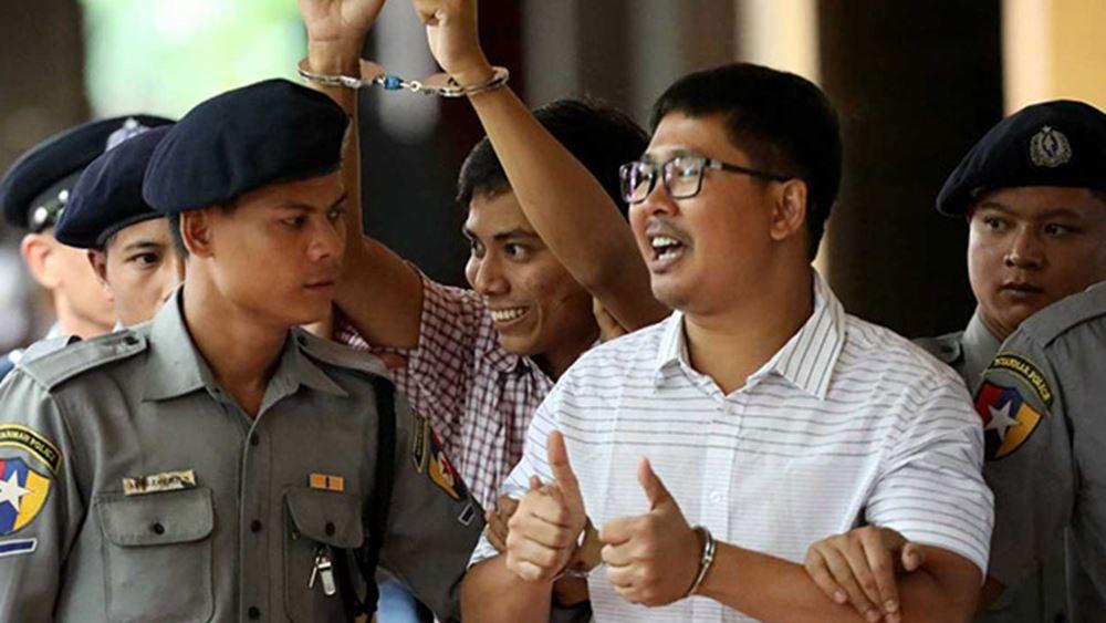 Μιάνμαρ: Το Ανώτατο Δικαστήριο θα εξετάσει την έφεση των δύο δημοσιογράφων του Reuters