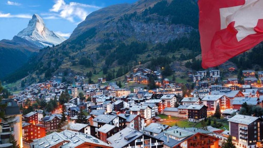 Η Ελβετία θα διανείμει στα εμπορικά καταστήματα 1 εκατομμύριο μάσκες την ημέρα