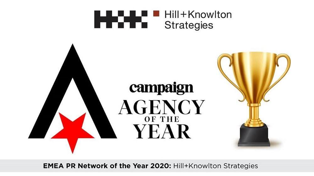 Η H+K Strategies αναδείχθηκε Network of The Year