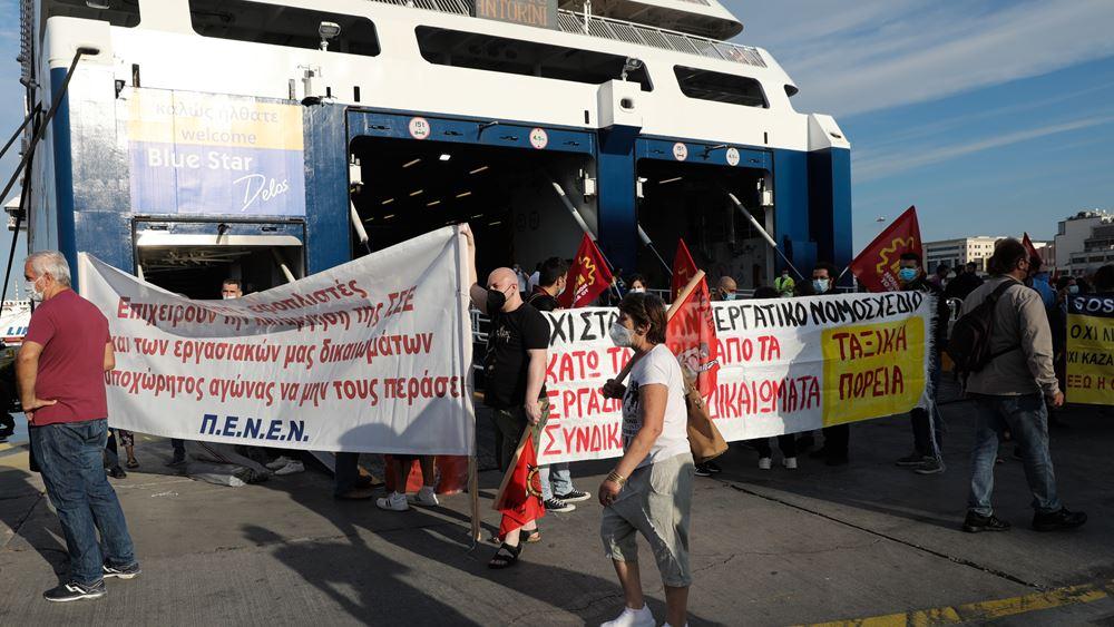 Παράνομη κρίθηκε από το πρωτοδικείο Πειραιά, η αυριανή απεργία των ναυτεργατών