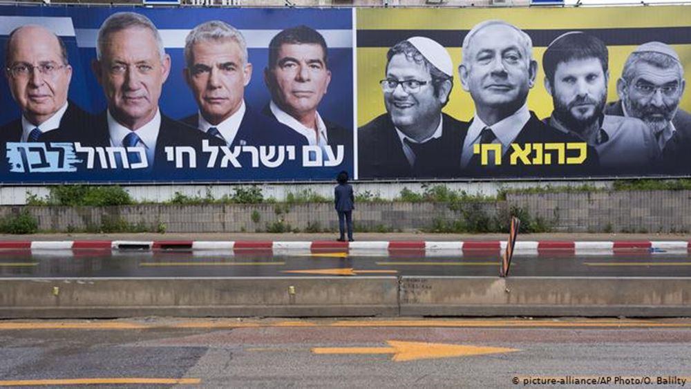 Σήμερα οι κρίσιμες πρόωρες βουλευτικές εκλογές στο Ισραήλ