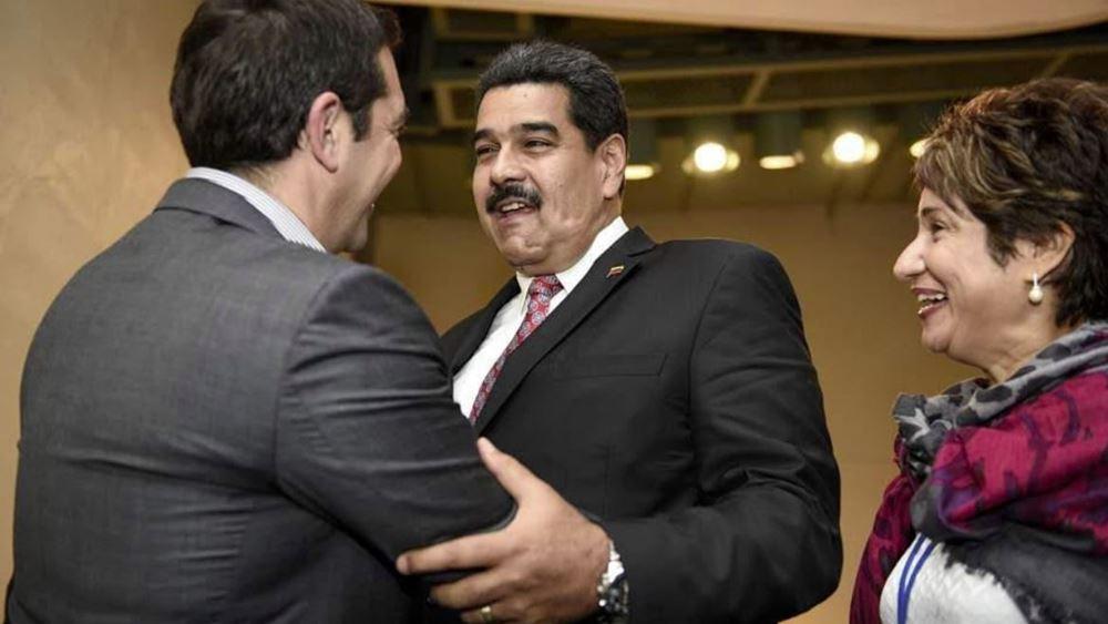 ΝΔ: Ο Τσίπρας καταγγέλλει όσα γίνονται στη Λατινική Αμερική -το είδαμε κι αυτό!