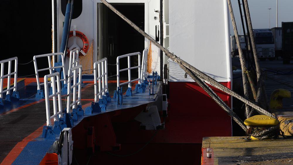 Δημοσιεύθηκε στη Διαύγεια η ΚΥΑ για τα μέτρα στήριξης των ναυτικών