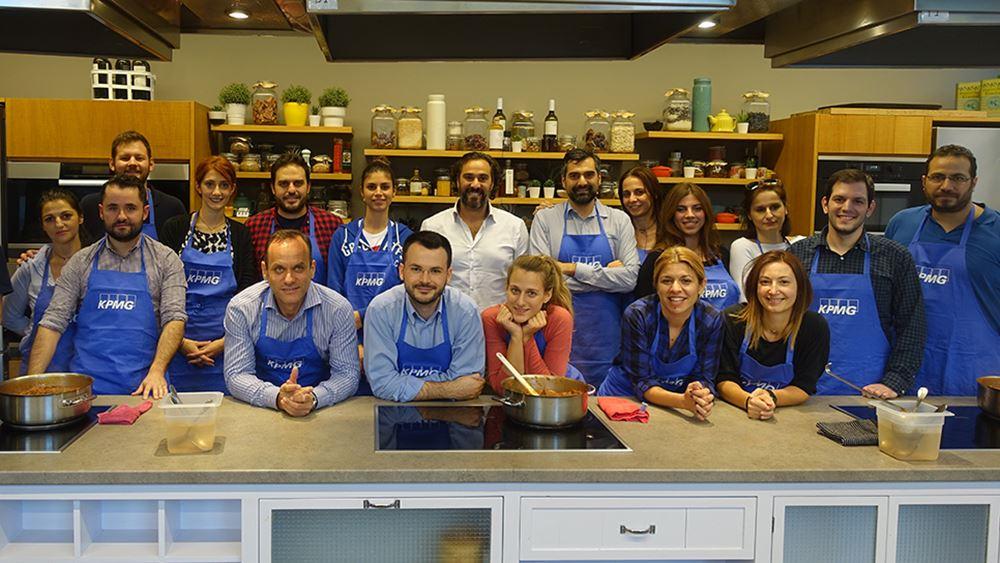 Η KPMG μαγείρεψε και προσέφερε παραπάνω από 100 γεύματα αγάπης