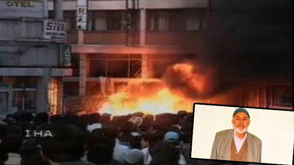 """Ο Ερντογάν απένειμε χάρη σε δράστη της """"Σφαγής της Σεβάστειας"""" του 1993"""