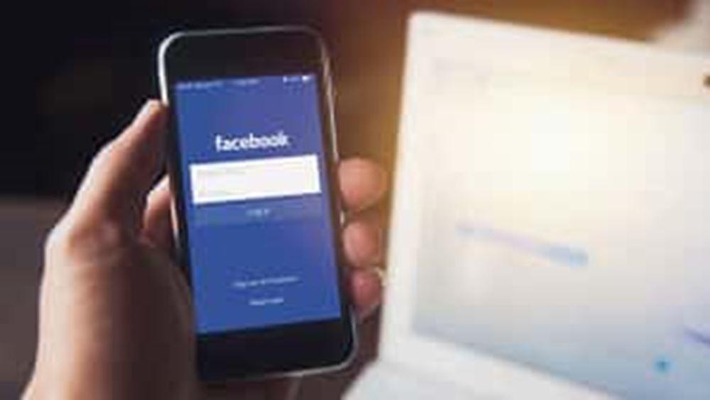 Το χακάρισμα του Facebook έδειξε πως το κοινωνικό δίκτυο πρέπει να αλλάξει στρατηγική