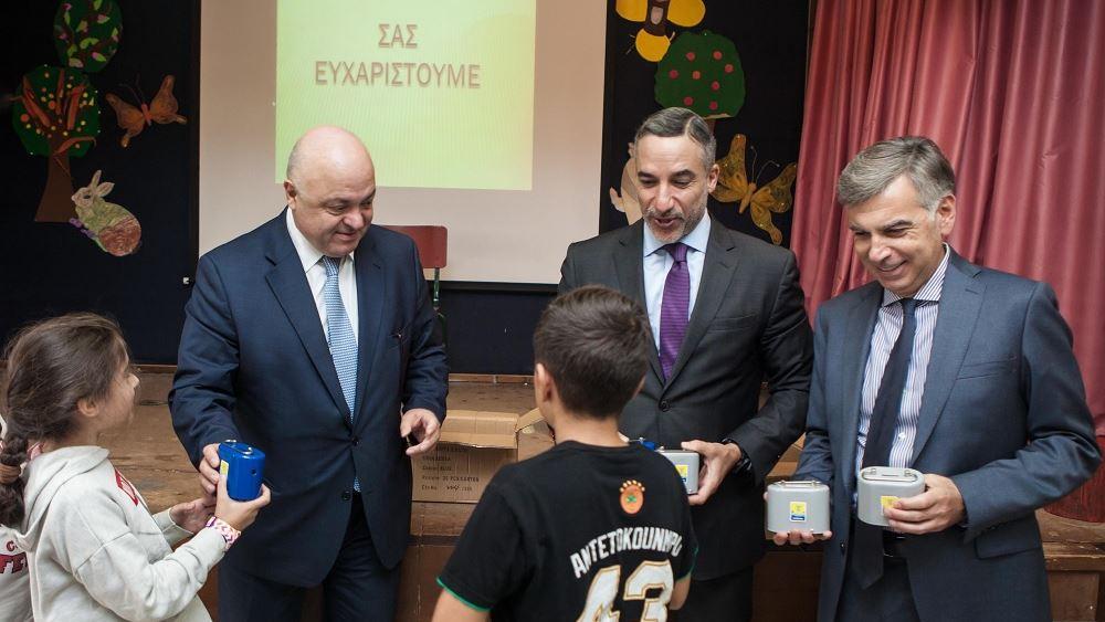 Η Eurobank τίμησε και φέτος την Παγκόσμια Ημέρα Αποταμίευσης μοιράζοντας κουμπαράδες