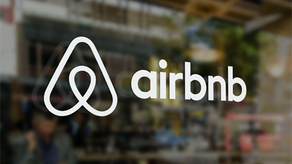 Γεωργία: Επιχειρηματίας του Airbnb ο πρώην πρόεδρος Γκιόργκι Μαργκβελασβίλι