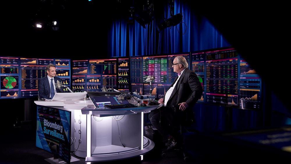 Συνεντευξη Bloomberg Μητσοτακης
