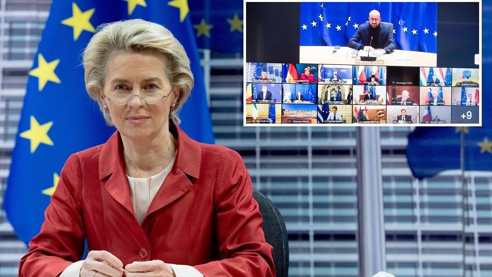Φον ντερ Λάιεν: Χρειάζεται υπομονή, πειθαρχία και αλληλεγγύη για να επιβραδύνουμε την πανδημία