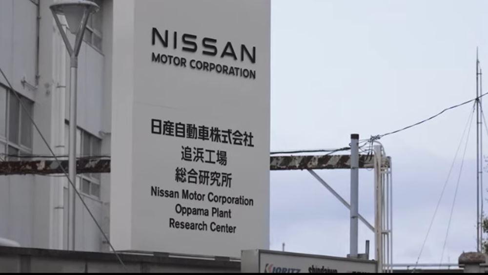 Το ερευνητικό κέντρο της Nissan στην Ιαπωνία