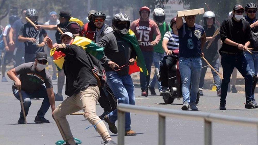 Συγκρούσεις διαδηλωτών και αστυνομίας στη Βολιβία: Οκτώ νεκροί στις ταραχές