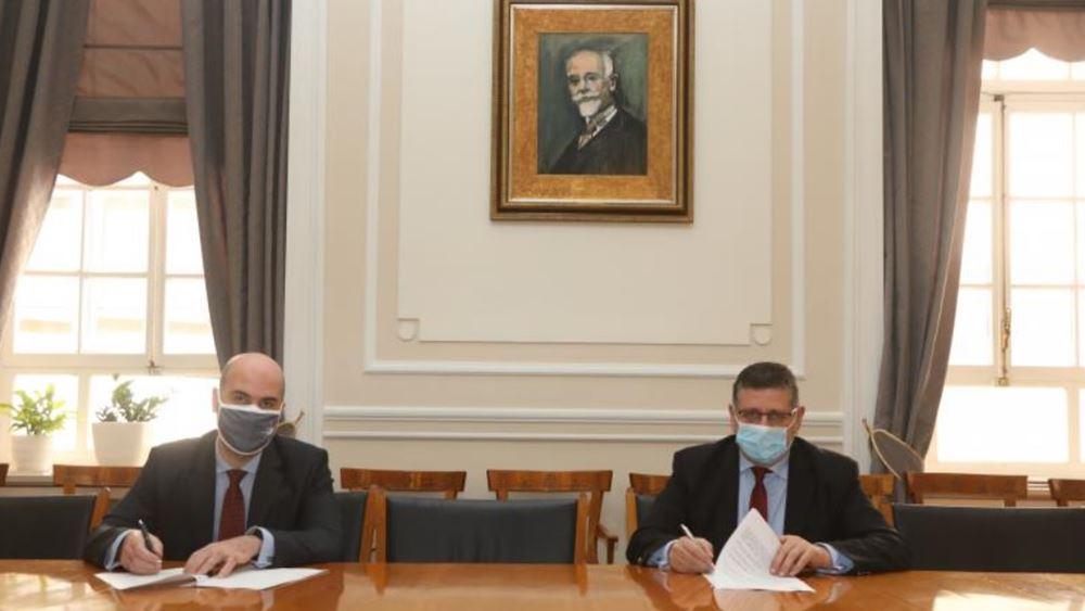 Υπογραφή Μνημονίου Συνεργασίας μεταξύ ΕΛΣΤΑΤ και Οικονομικού Πανεπιστημίου Αθηνών