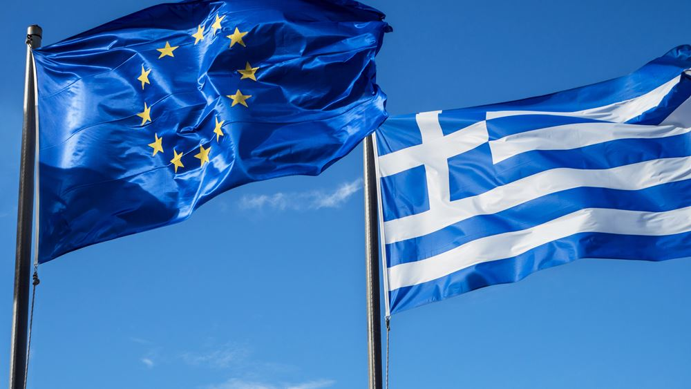 Κομισιόν: Να συμμορφωθεί η Ελλάδα με την ευρωπαϊκή οδηγία για τις πληρωμές