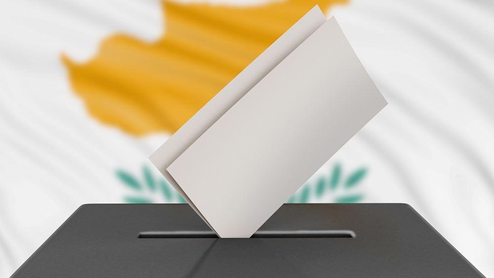 Κυπρος εκλογες
