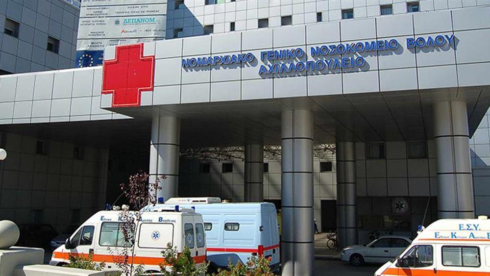 Βόλος: Ασθενής πήδηξε από το μπαλκόνι νοσοκομείου