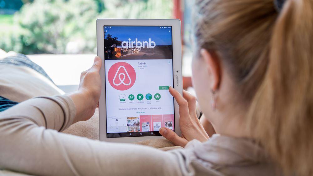 Η δήμαρχος του Παρισιού υπόσχεται δημοψήφισμα με θέμα το Airbnb