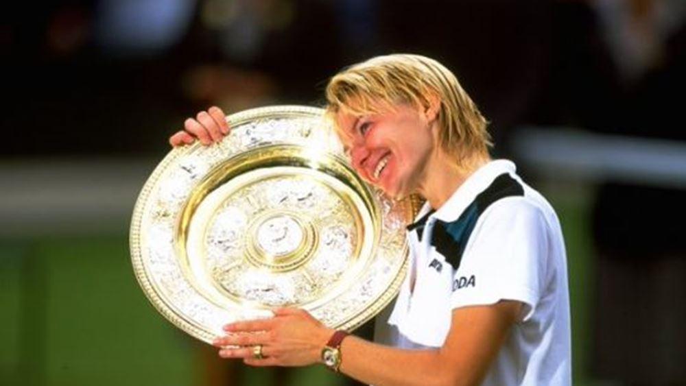 """Θρήνος στο παγκόσμιο τένις, """"έφυγε"""" η 49χρονη Γιάνα Νοβότνα"""
