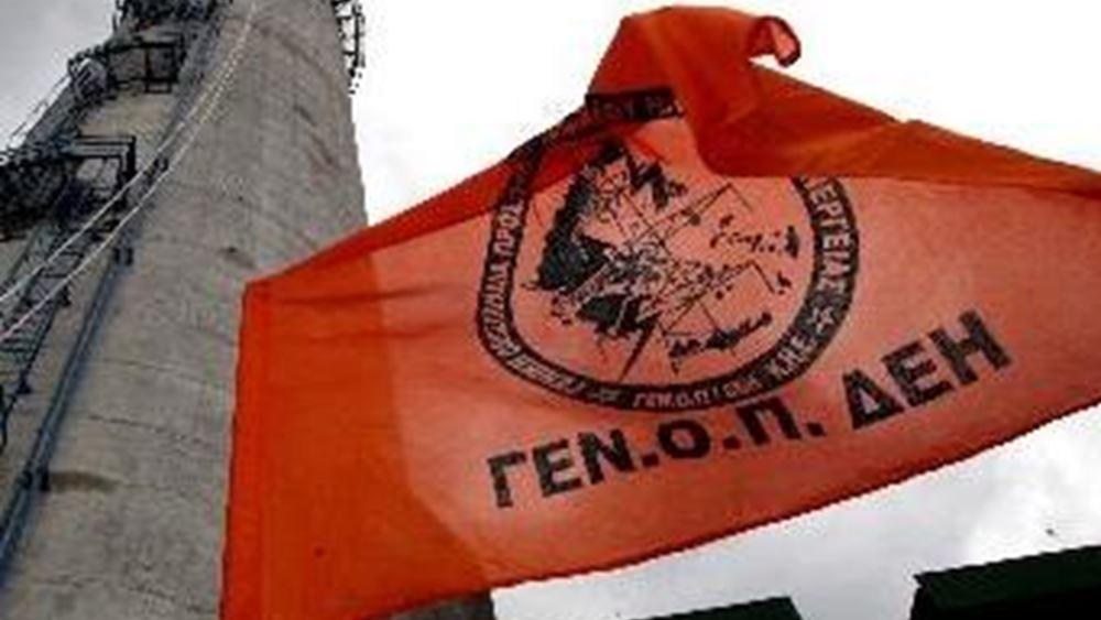 Απεργία της ΓΕΝΟΠ στις 14 Δεκεμβρίου