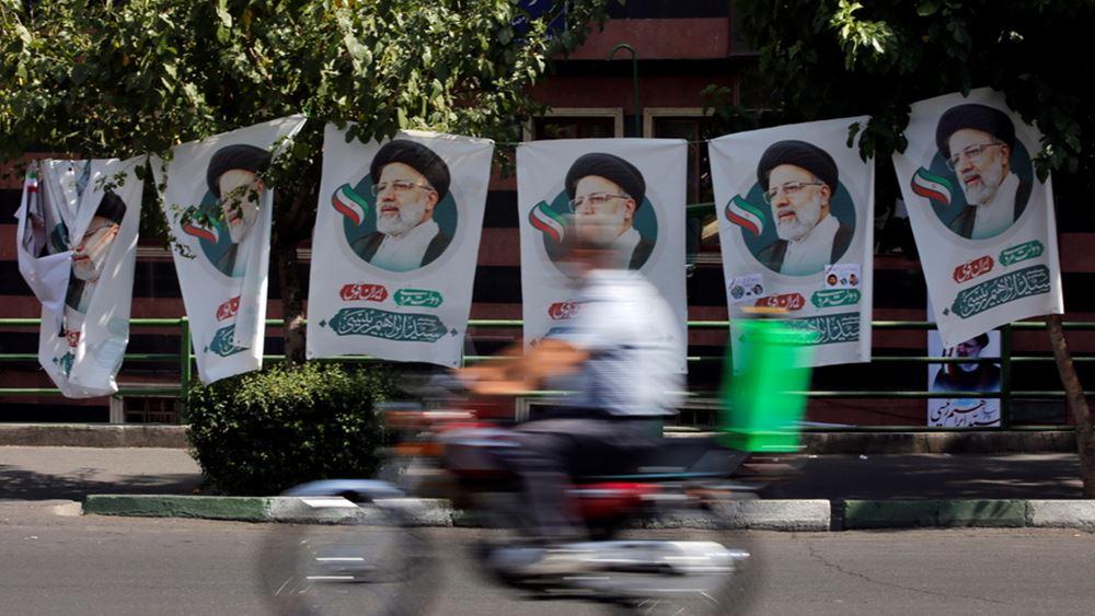 Ιράν: Η χώρα εκλέγει τον πρόεδρό της, μεγάλο φαβορί ο υπερσυντηρητικός Ραϊσί