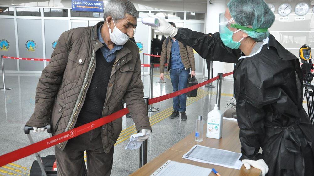 """""""Καλπάζει"""" ο κορονοϊός στην Τουρκία: Στους 92 οι νεκροί - Πάνω από 2.000 τα νέα κρούσματα"""