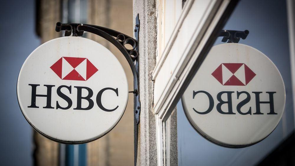 """Η ένταση μεταξύ Δύσης και Κίνας απειλεί την HSBC περισσότερο από τα """"κόκκινα"""" δάνεια του κορονοϊού"""