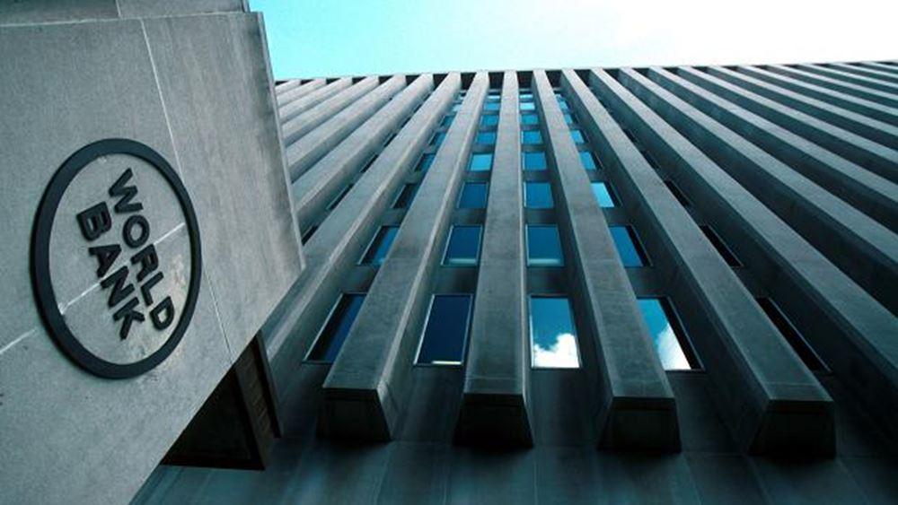 Παγκόσμια Τράπεζα: Θετικές προοπτικές ελάφρυνσης χρέους των φτωχότερων χωρών του πλανήτη