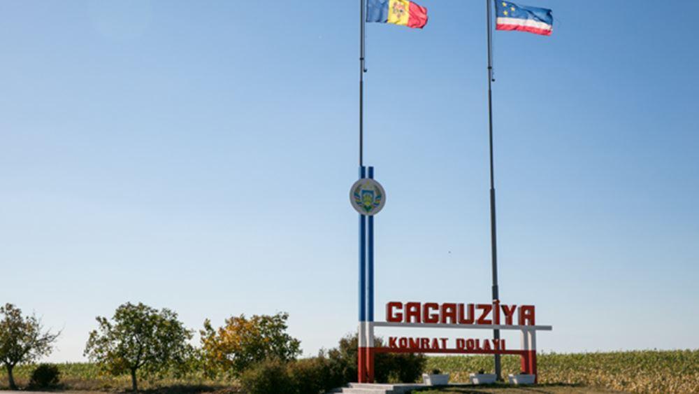 Ρωσία: Ανησυχία για την τουρκική διείσδυση στους Γκαγκαούζους της Μολδαβίας